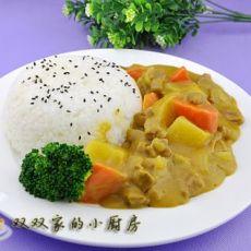 咖喱牛肉饭的做法