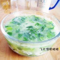 小白菜粥的做法