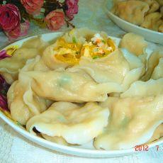南瓜水饺的做法