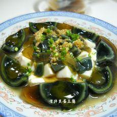 凉拌皮蛋豆腐的做法