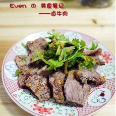 凉拌卤牛肉——给父亲的下酒菜的做法