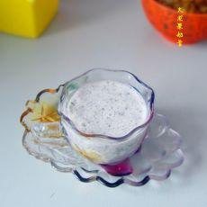 火龙果奶昔的做法