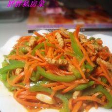 青椒胡萝卜炒肉丝的做法