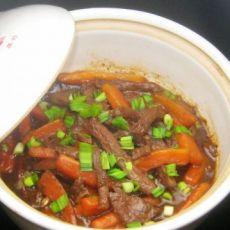 牛肉胡萝卜砂锅煲的做法