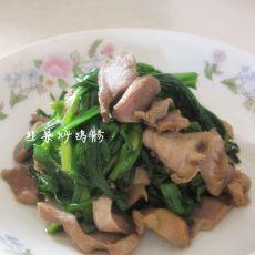 韭菜炒鸡胗