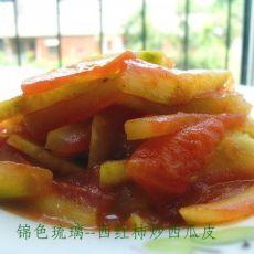 西红柿炒西瓜皮的做法
