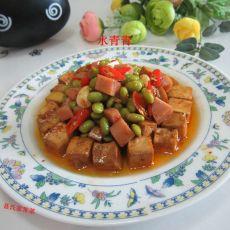 黄豆火腿豆腐丁的做法