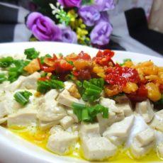 咸蛋清蒸臭豆腐干的做法
