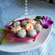 火龙果拌虾仁的做法