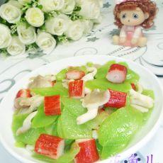 秀珍菇蟹柳炒莴笋