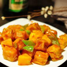 菠萝咕咾千页豆腐的做法