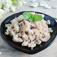 白芸豆月饼馅的做法