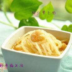 虾仁萝卜汤的做法