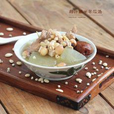 荷叶薏米冬瓜汤的做法
