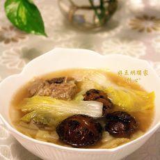 香菇白菜排骨汤的做法