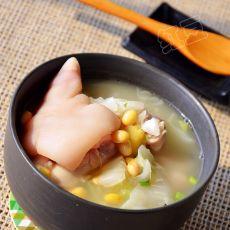 大白菜黄豆煲猪蹄的做法