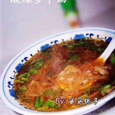酸辣萝卜汤的做法