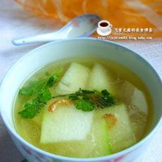 虾米冬瓜汤的做法