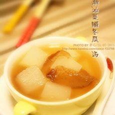 【潮汕菜脯冬瓜汤】的做法