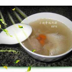 小翅骨鸡肉汤的做法