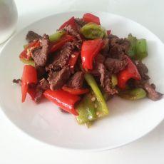 青红椒炒牛肉的做法