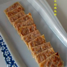 西葫芦肉馅馄饨饼的做法