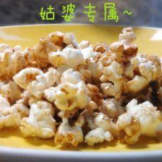 奶油爆米花的做法