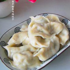 西葫芦粉条肉馅饺子
